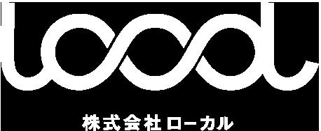 株式会社ローカル