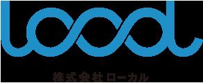 【公式】株式会社ローカル|地方創生マーケティング、ECサイト運用、ふるさと納税サポート事業