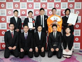 ショップ・オブ・ザ・イヤー2015「肉・野菜・フルーツ ジャンル賞」を受賞