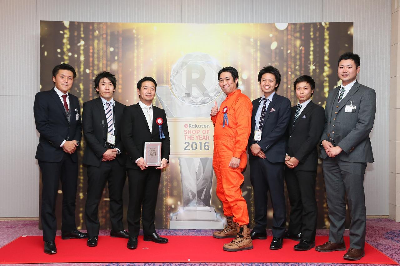 ショップ・オブ・ザ・イヤー2016「肉・野菜・フルーツ ジャンル賞」を受賞(2年連続)