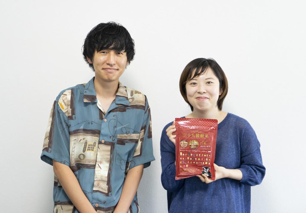 日本ネット経済新聞「定期通販のECサイト」に掲載されました!