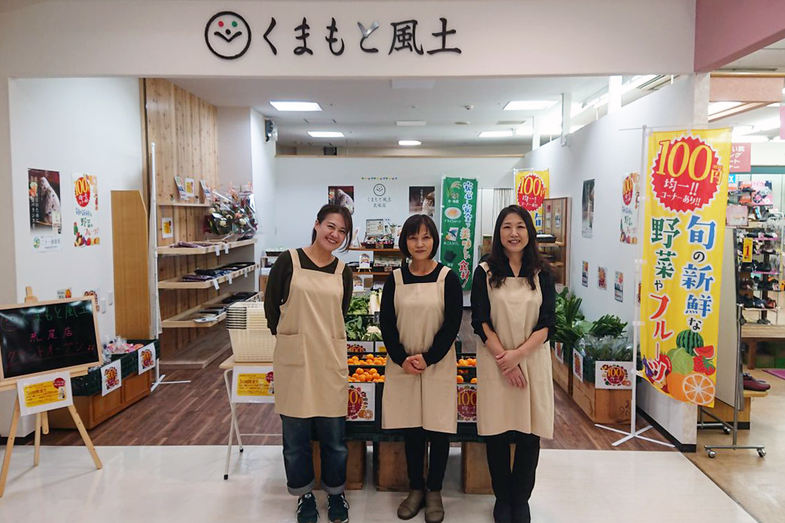 【NEW OPEN】くまもと風土「荒尾店」がオープン(実店舗)